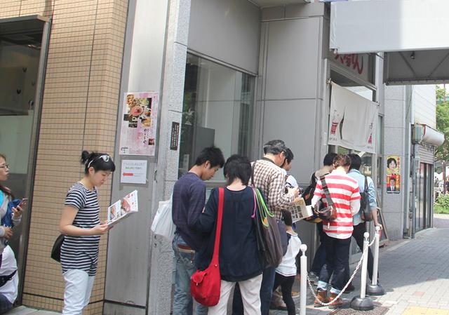 Yabaton Line