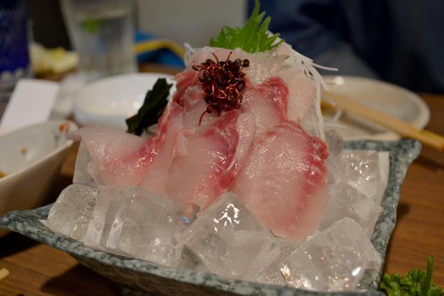 Koi Sashimi