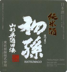 Hatsumago_Junmai_label