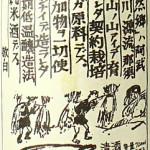 shizengou_crop
