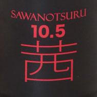 sawanotsuru_akane