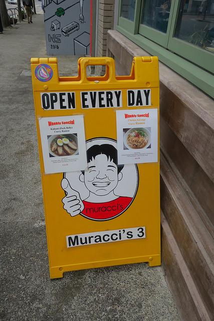 MuraccisCurryRamen04