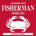 fisherman_sokujo