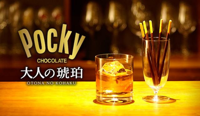 WhiskyPocky