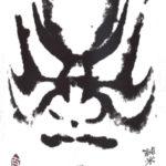 hyakuju