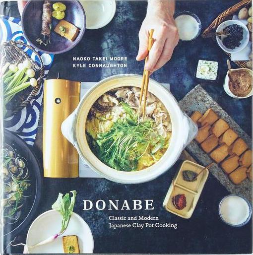 donabe_book