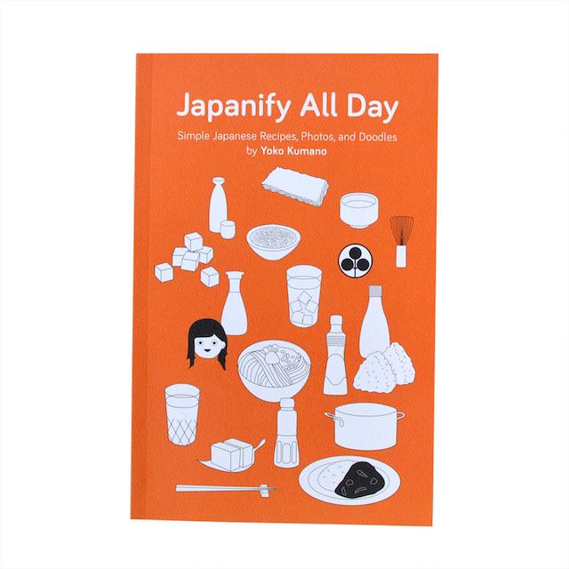 japanify_zineaweb