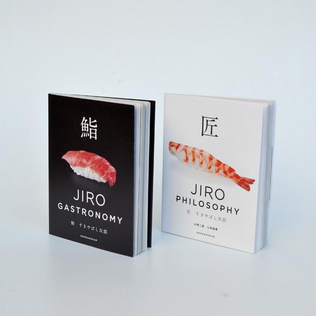 jirobooks
